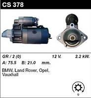 Стартер на BMW 324 td Touring, 524 d, 324 d, 324 td, 524 td, 525 td, 725 tds, LEND ROVER  Range Rover