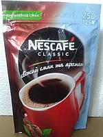 Кофе растворимый Nescafe Classic, Нескафе Классик 250 гр. м/у