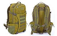 Рюкзак тактический (штурмовой) V-30л, органайзер, отделения под ноутбук, new 2016 (оливковый)