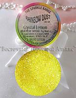 Харчові Блискітки Rainbow Dust - Crystal Lemon - Кришталевий Лимон