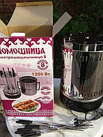 Электрошашлычница Помощница - 8 шампуров + таймер