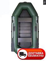 Надувная лодка Omega 250LS(PS) (поворотные  уключины+слань коврик и подвижные сиденья)