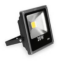 Светодиодный прожектор Led Outdoor Light 20W