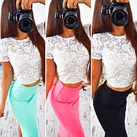 Красивый костюм юбка+кружевной топ. Расцветки