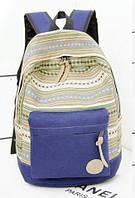 Рюкзак городской в этно стиле.