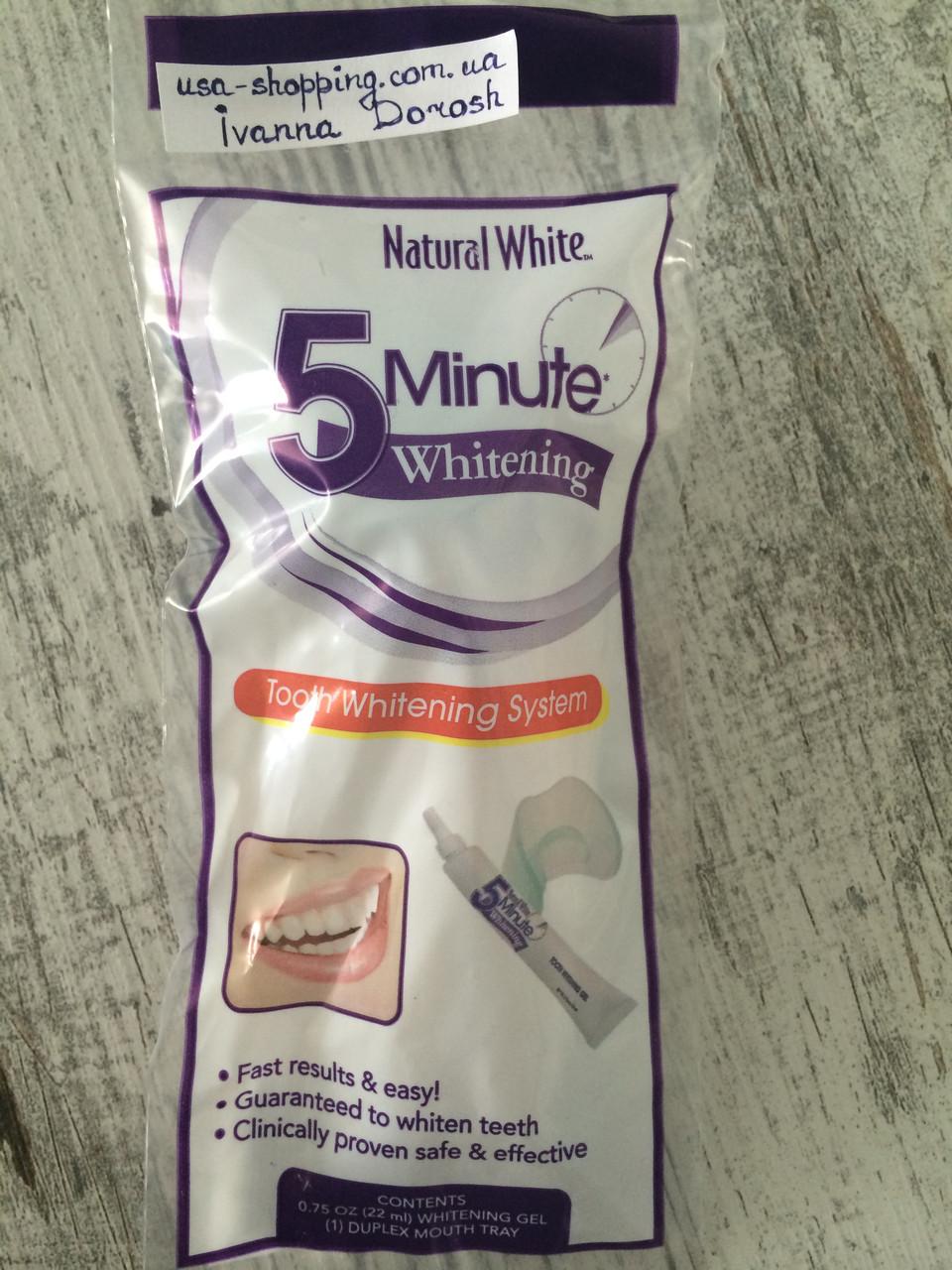 Отбеливание зубов системой 5Minute Natural White