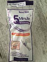 Отбеливание зубов системой 5Minute Natural White, фото 1