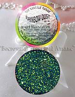 Пищевые Блёстки Rainbow Dust - Jewel Moss Green - Сияющий Зелёный Мох