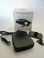 Обогреватель и вентилятор для салона автомобиля от прикуривателя на 12В
