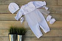 Комплект для крещения девочки Росинка