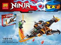 Конструктор детский Lele Ninja 79229