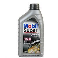 Моторное масло MOBIL 1  Super 2000 10W-40 1L Полусинтетическое