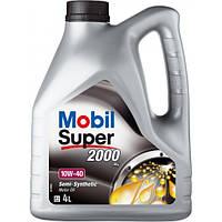 Моторное масло MOBIL 1  Super 2000 10W-40 4L Полусинтетическое