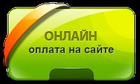 Подключена возможность онлайн оплатой MasterCard, Visa, LiqPay!