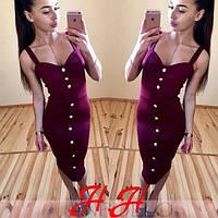 Женское платье обтягивающее ниже колен а419