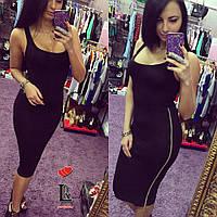 Женское платье обтягивающее ниже колен а424