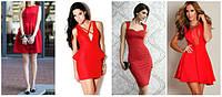Красное платья в трех стильных образах