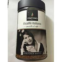 "Кофе ""GIACOMO"" il caffe italiano растворимый, 200г"