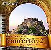 Моцарт. Фортепианный концерт №27