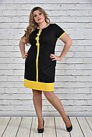 Повседневное женское платье больших размеров (рр 42-74) с контрастной отделкой, разные цвета