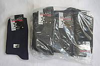 Мужские носки Milano   синие упаковка 12 шт