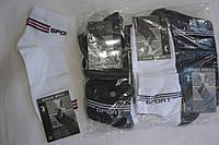Мужские носки спортивные  упаковка 1 пара