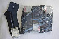 Мужские носки спортивные  Жасмин короткие упаковка 12 шт