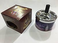 Сувенир пепельница металл 12*9см