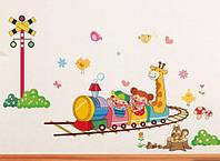 Дизайнерская наклейка Счастливый поезд
