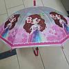 Зонт детский Девочка