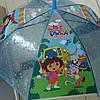 Зонт детский Дора