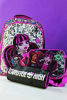 Новое поступление! Школьные рюкзаки,рюкзаки-сумка,сумки!