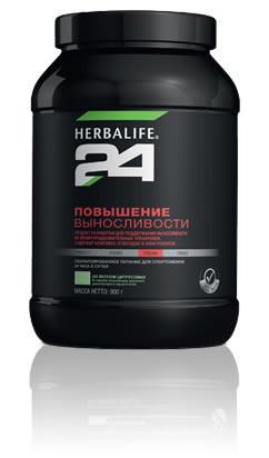 """Herbalife24 Prolong -  напиток """"Повышение выносливости"""""""