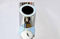 Тройник термо из нержавеющей стали 45° D 300/360 мм от производителя