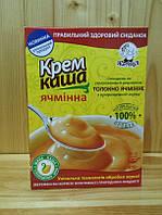 Толокно ячменное (крем-каша) (300 грамм)