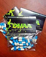 Энергетик DMAA (герань) 100mg + 50mg cafein - по капсуле