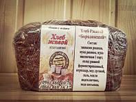 "Хлеб живой бездрожжевой ""Бородинский"""