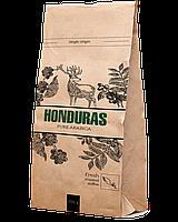 Кава зернова, арабіка, Honduras, моносорт 250г