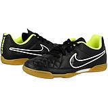 Детская футбольная обувь (футзалки) Nike Tiempo Rio II IC  Jr, фото 4
