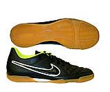 Детская футбольная обувь (футзалки) Nike Tiempo Rio II IC  Jr, фото 6