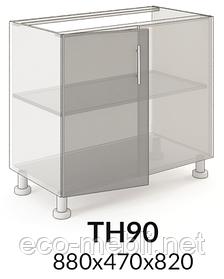 ТН 90