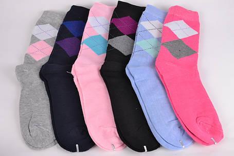 Женские носки Махра Ромбик (KB1502) | 30 пар, фото 2