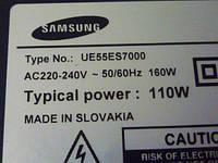 Платы от LED TV Samsung UE55ES7000SXXH , фото 1