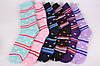 Женские носки Махра Горошек (KB1501) | 30 пар