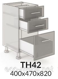 ТН 42