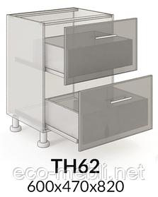 ТН 62