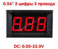 Цифровой вольтметр DC 0-33 В, фото 1