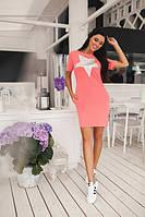 Молодежное платье из трикотажа в цветах