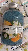 Соль для ванны с экстрактом апельсина и жасмина Cien Jasmin 500 мл.