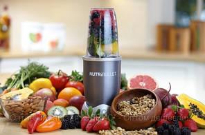 Кухонный комбайн для смузи Nutribullet. Экстрактор для здорового питания